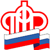 PFR (Pension Fund of Russia)